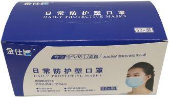 Masky Daily Protective Masks