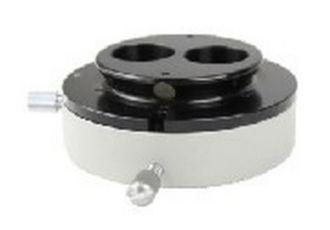 Zumax Binocular Rotation Ring